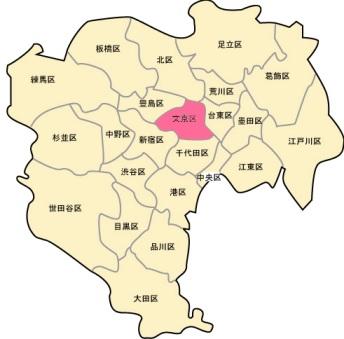 文京区ナビ